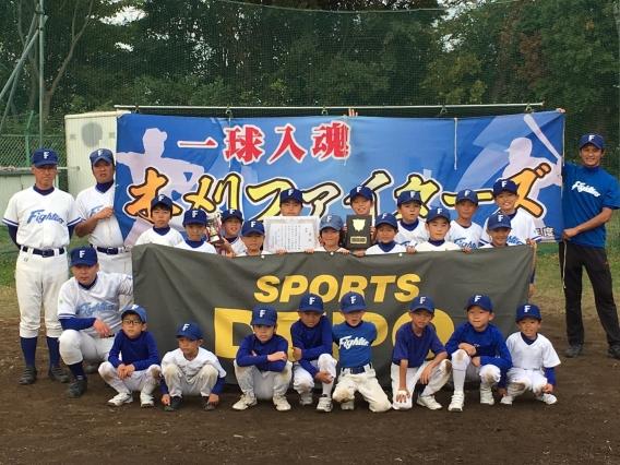 千葉ニュータウンリーグ優勝おめでとう!
