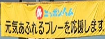 平成30年度 第4回印旛郡市少年野球大会(関東学童秋季県予選会)組合せ決定!