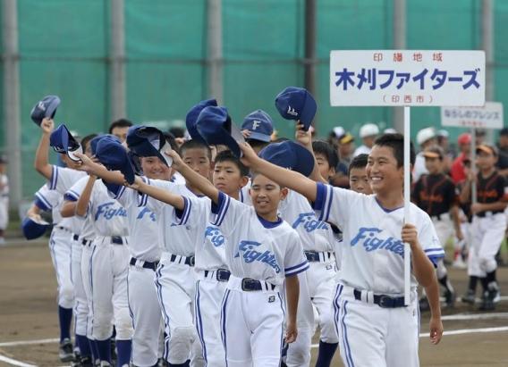 平成30年度 第6回印旛郡市少年野球大会(ろうきん旗予選会)組合表